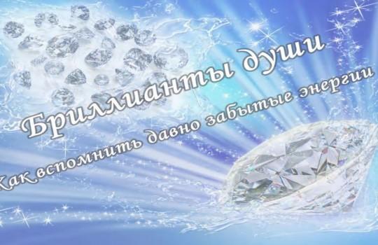 2017-01-20_090821