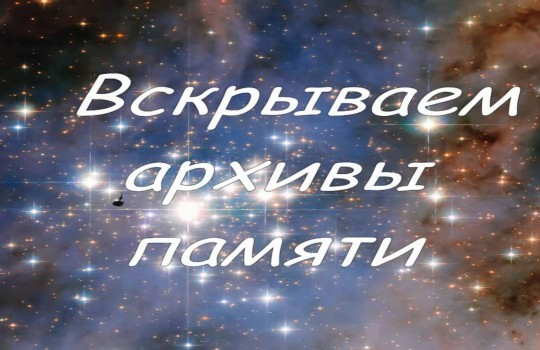 2017-01-20_202057