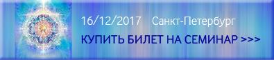 кнопка-купить-БИЛЕТ