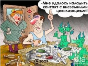 жители новой земли zitelizemli.ru