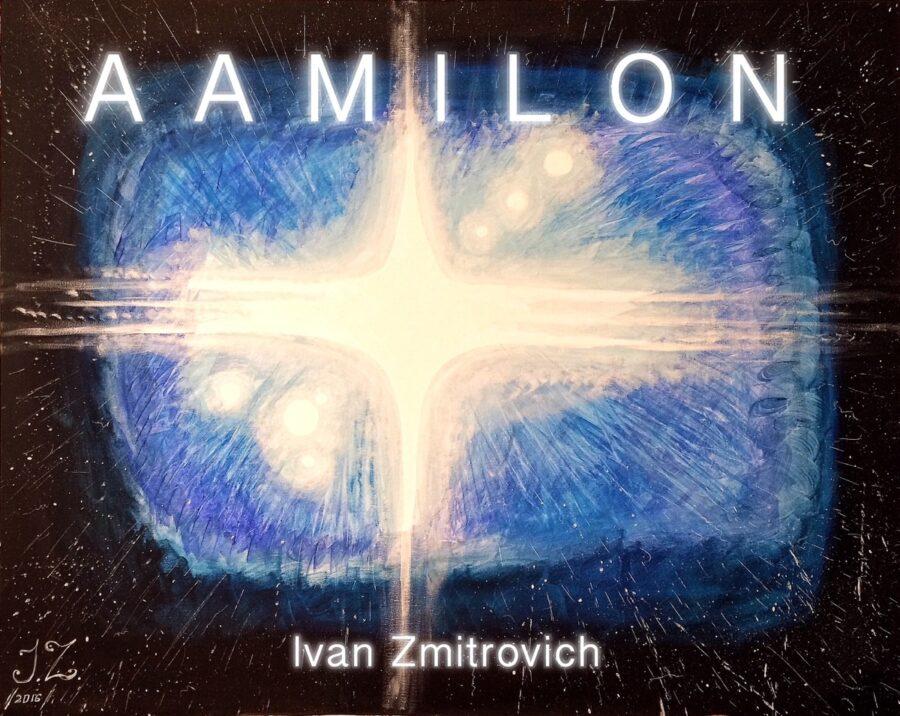 "ААМИЛОН |  Как я рисовал свою картину ""Звезда"""