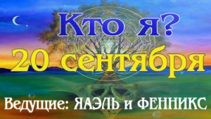 Онлайн | 1 лекция Университета Мира ЖНЗ из цикла:Дерево Бытия @ 1 лекция Университета Мира ЖНЗ из цикла:Дерево Бытия | Москва | Россия