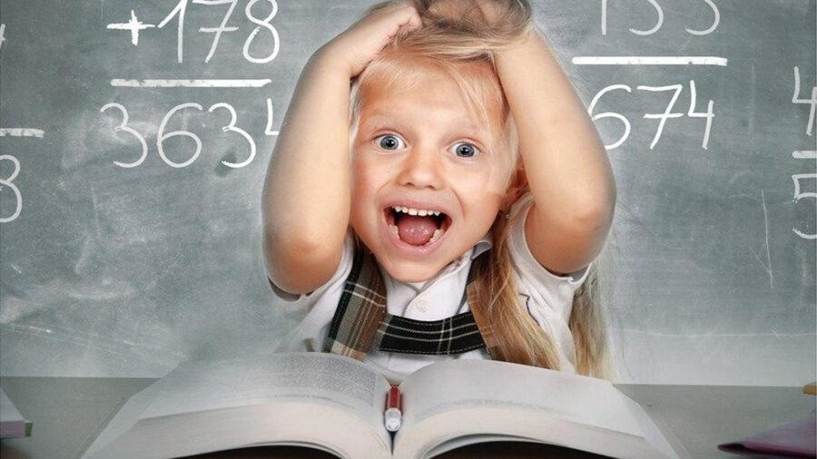Школа, усидчивость и наш ребенок.