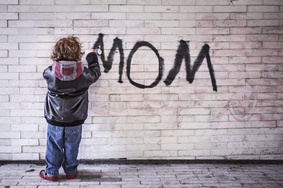 Обращение к маме.