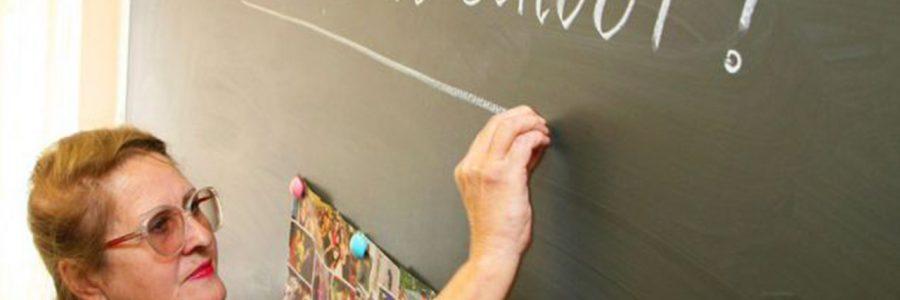 Отношения Учитель – Ученик