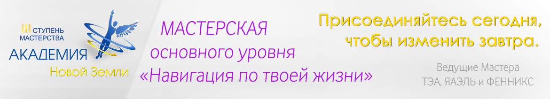 -3-центр5