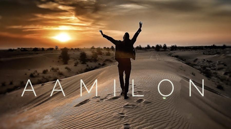 ААМИЛОН | Музыка сфер