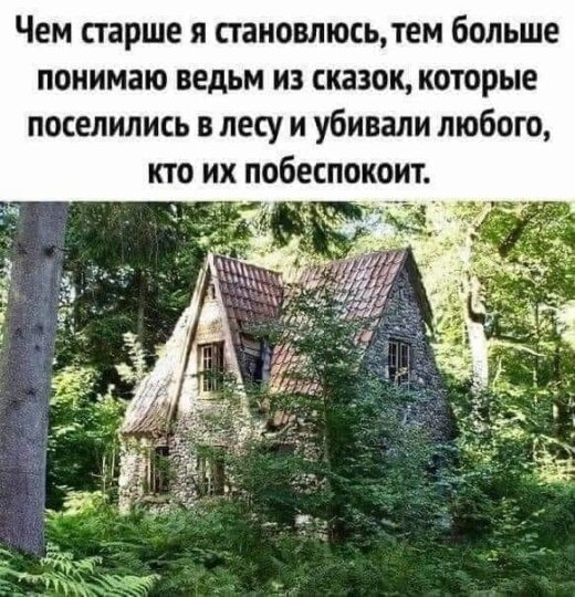 ТРИ КИНО О ЖИЗНИ